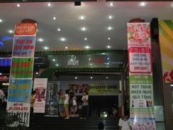 Rạp Đống Đa Cinema
