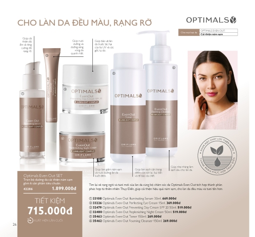 Catalogue-My-Pham-Oriflame-26