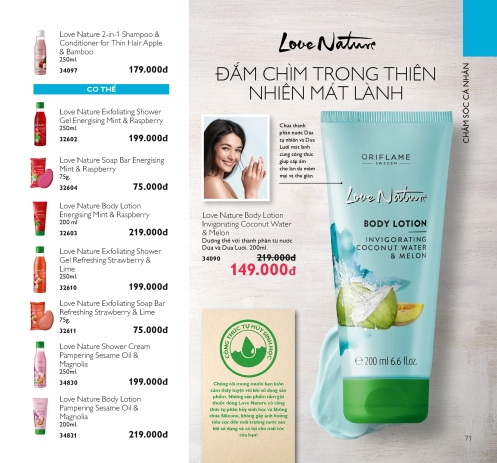 Catalogue-My-Pham-Oriflame-71